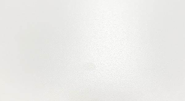 Feather White S044